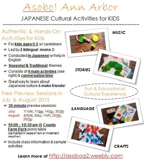 asobo ann arbor to offer japanese cultural activities for kids ann arbor with kids. Black Bedroom Furniture Sets. Home Design Ideas